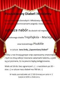 scena-teatralna (2)